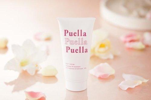 『Puella プエルラ バスト用クリーム』のトップ画像
