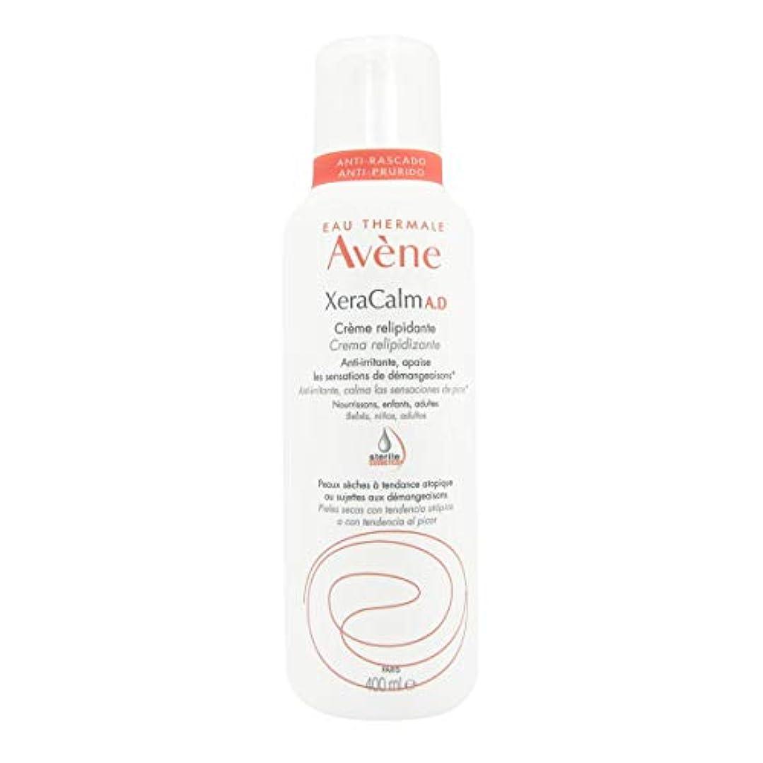 任意雑多な移行Avene Xeracalm Ad Replenishing Cream 400ml [並行輸入品]
