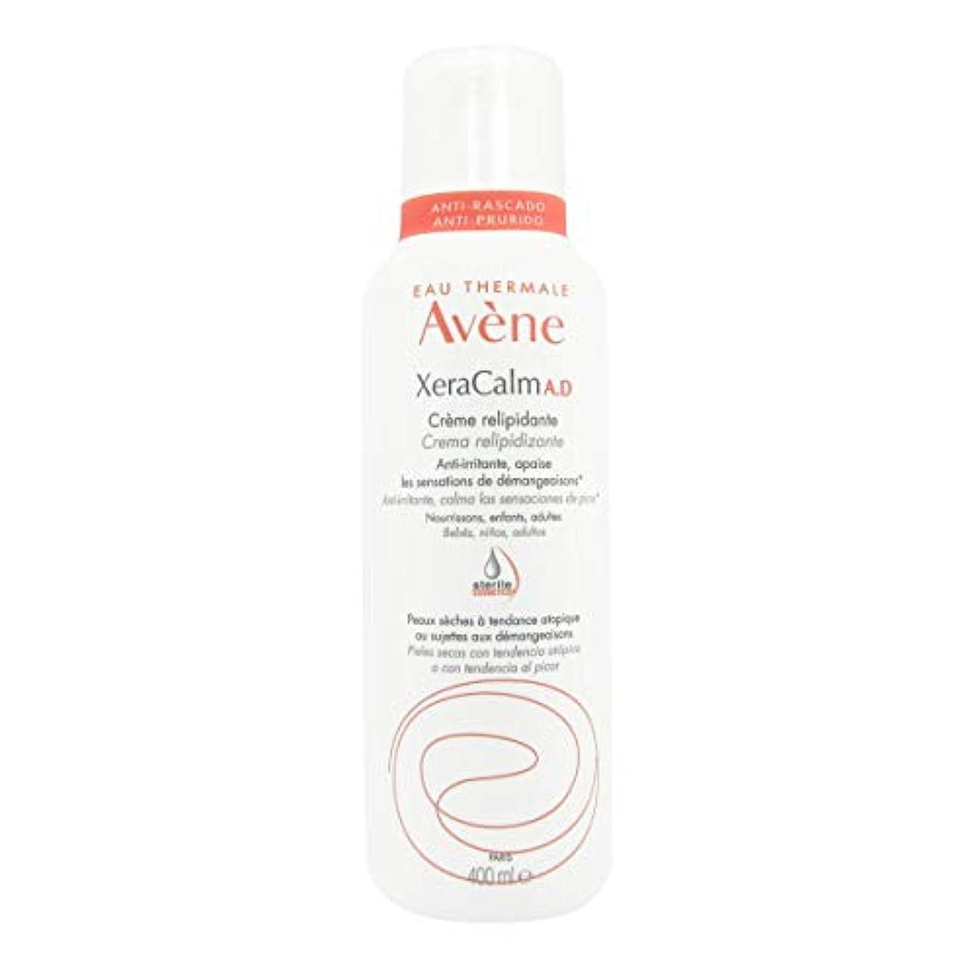 告白する粗い凝視Avene Xeracalm Ad Replenishing Cream 400ml [並行輸入品]