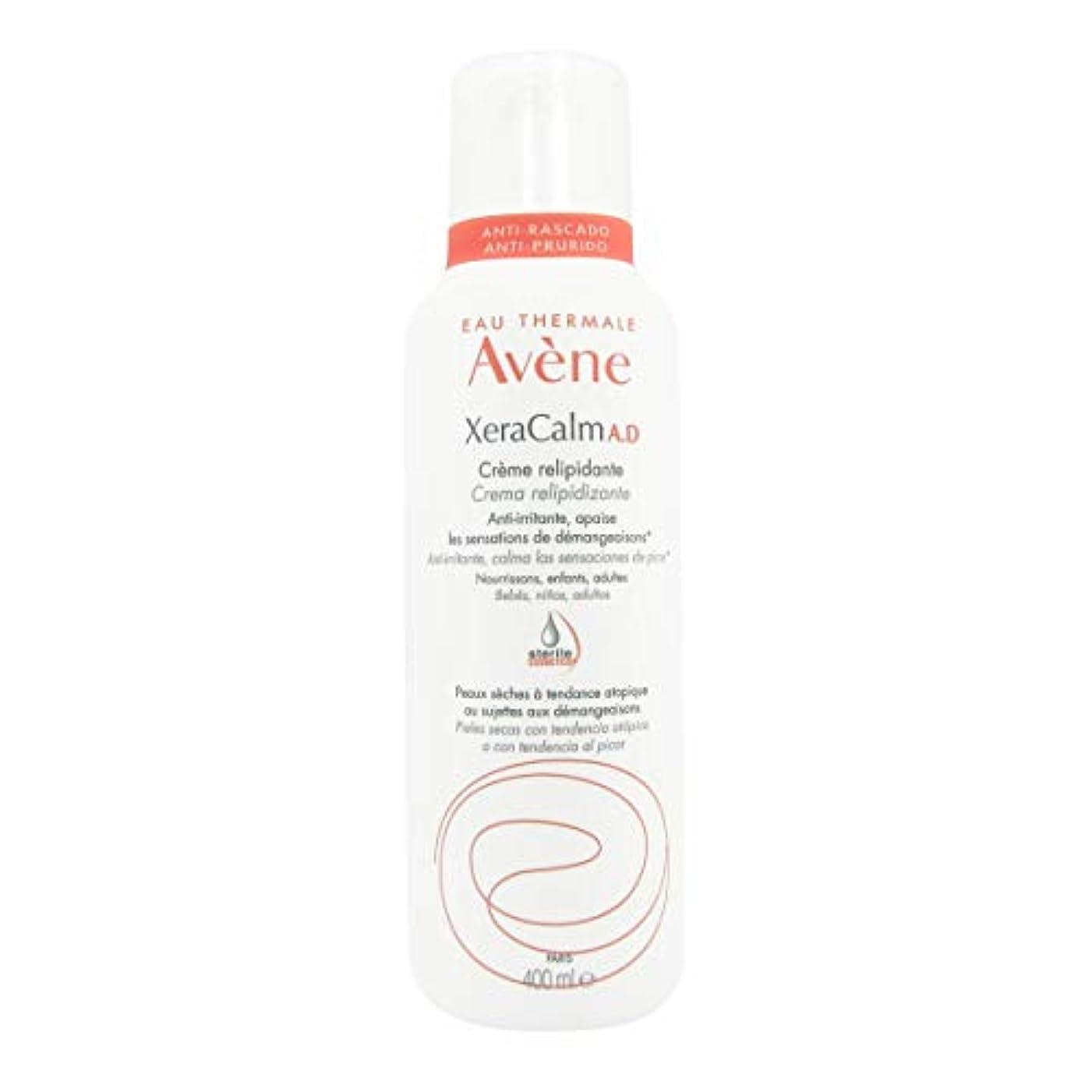 郵便電化する階Avene Xeracalm Ad Replenishing Cream 400ml [並行輸入品]