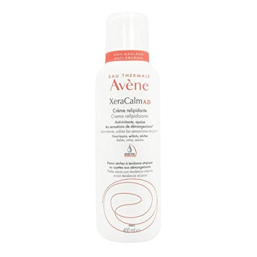 音楽カニ区画Avene Xeracalm Ad Replenishing Cream 400ml [並行輸入品]