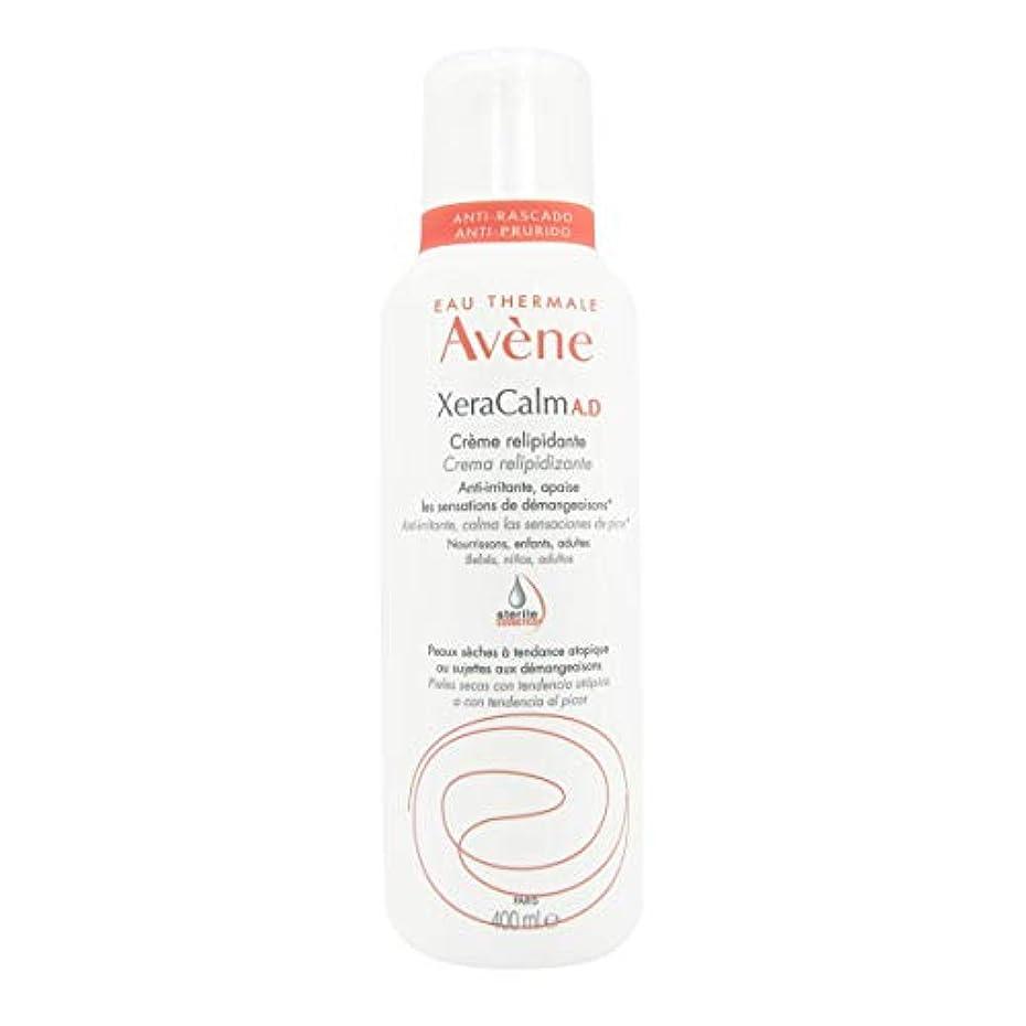 戦い高度な農村Avene Xeracalm Ad Replenishing Cream 400ml [並行輸入品]