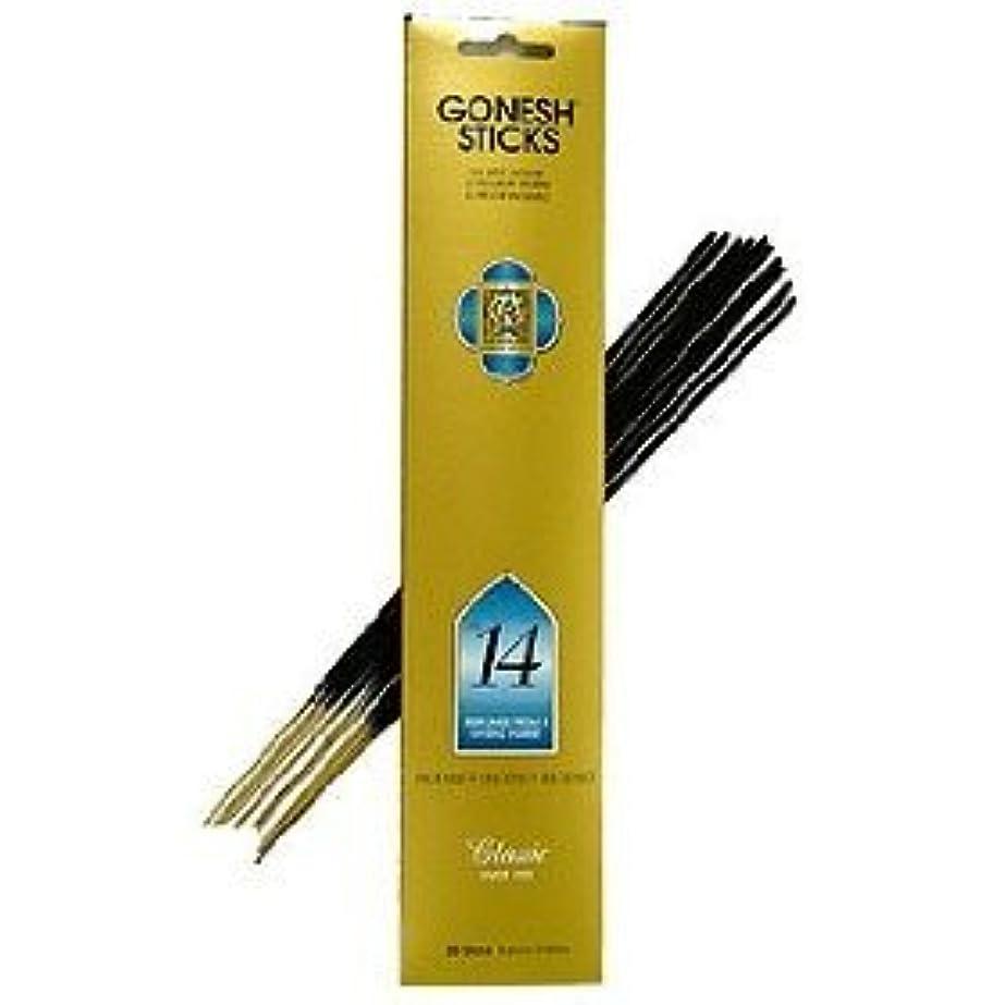 服失効起訴するGonesh ~ Incense Sticks ~ Pack of 4 ~ No. 14 (Perfumes From a Mystic Forest) by Gonesh [並行輸入品]