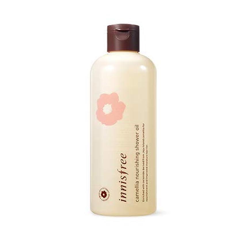先史時代の足弾力性のある[イニスフリー.innisfree]カメリアナリーシンシャワーオイル300mL/ Camellia Nourishing Shower Oil