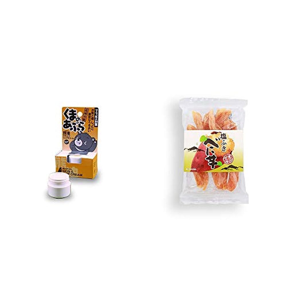 化学薬品フルーツ野菜ひも[2点セット] 信州木曽 くまのあぶら 熊油スキン&リップクリーム(9g)?塩ふき べに芋(250g)