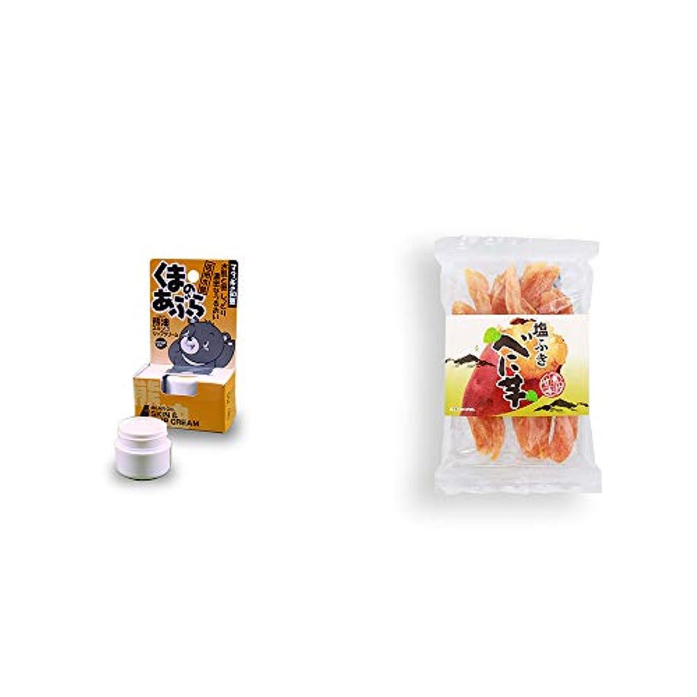 家禽終わりボア[2点セット] 信州木曽 くまのあぶら 熊油スキン&リップクリーム(9g)?塩ふき べに芋(250g)