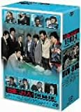太陽にほえろ!1980 DVD-BOX I / 石原裕次郎, 沖 雅也, 木之元亮, 小野寺昭, 下川辰平 (出演)