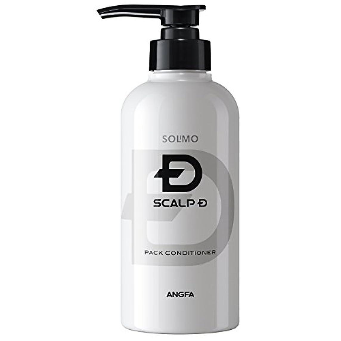 [Amazonブランド]SOLIMO スカルプD スカルプパックコンディショナー 350ml