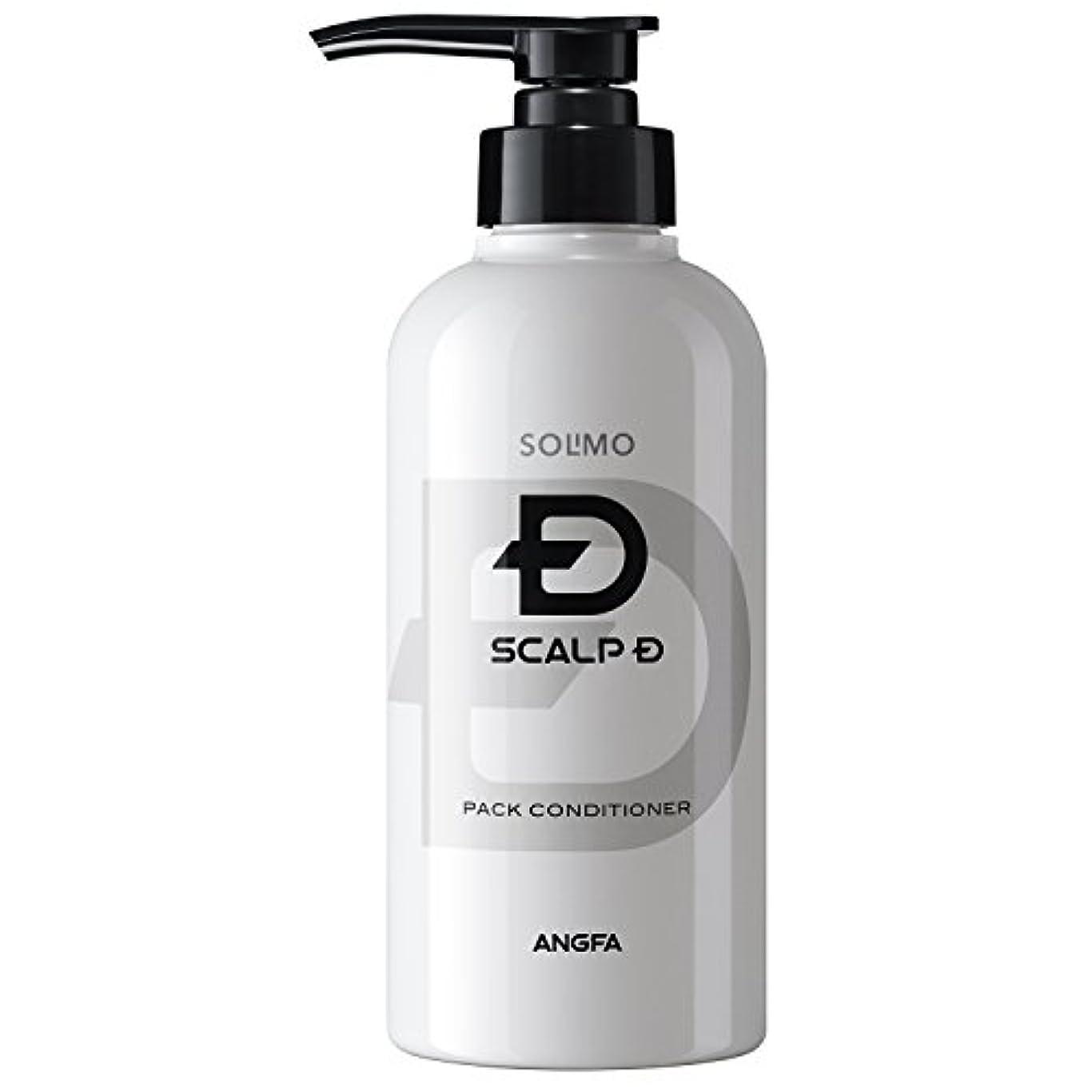 虚偽妨げる伝記[Amazonブランド]SOLIMO スカルプD スカルプパックコンディショナー 350ml