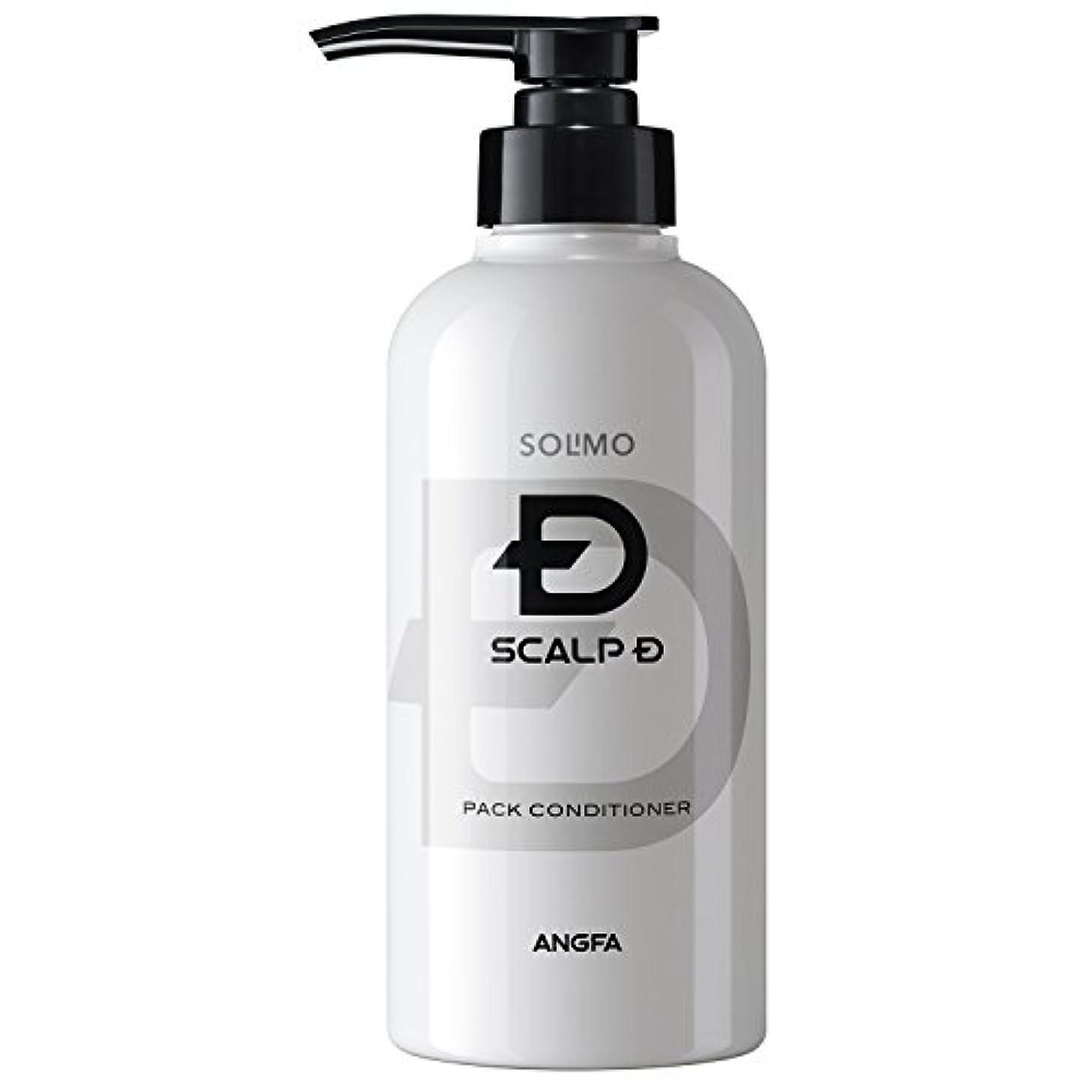 戸惑う引数換気[Amazonブランド]SOLIMO スカルプD スカルプパックコンディショナー 350ml