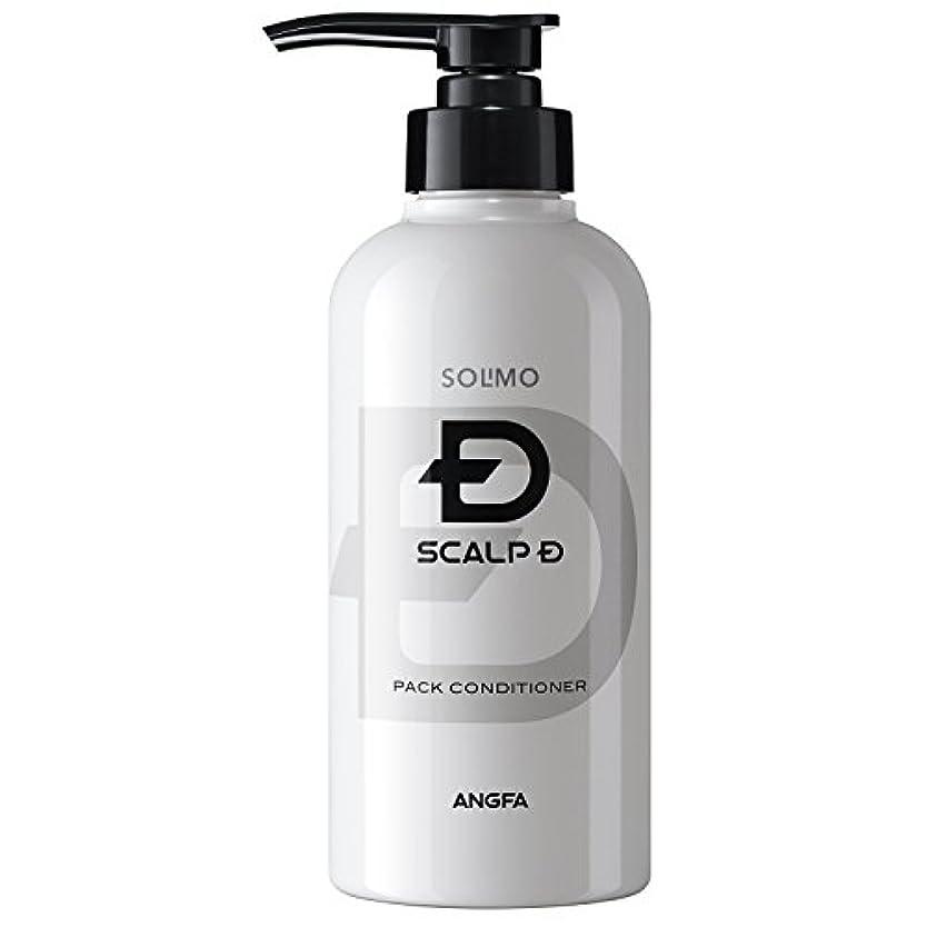 苦悩間隔相対サイズ[Amazonブランド]SOLIMO スカルプD スカルプパックコンディショナー 350ml