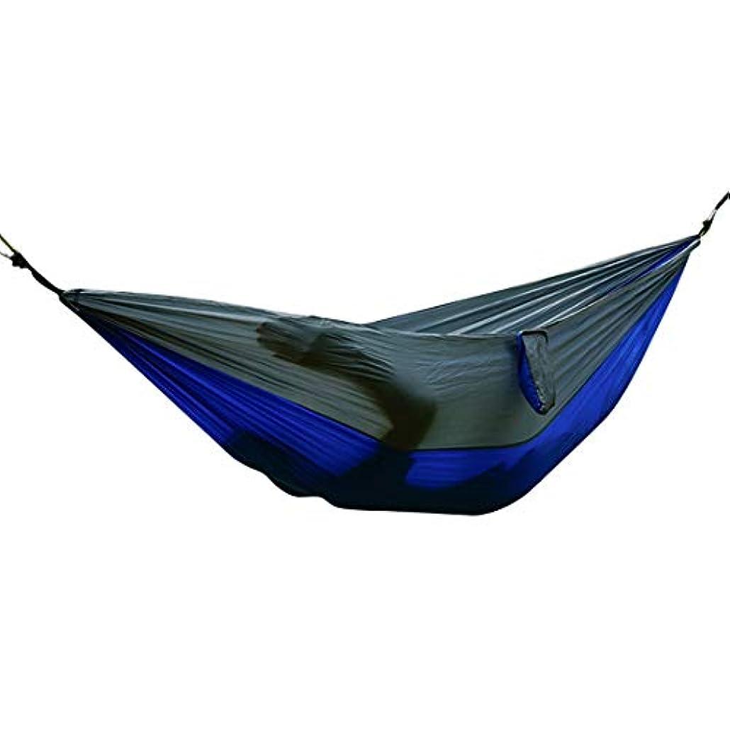 休憩する影警告するDingfei 220 * 90カラーマッチングハンモックアウトドアキャンプ210Tナイロンスピニングハンモック (Color : 5)