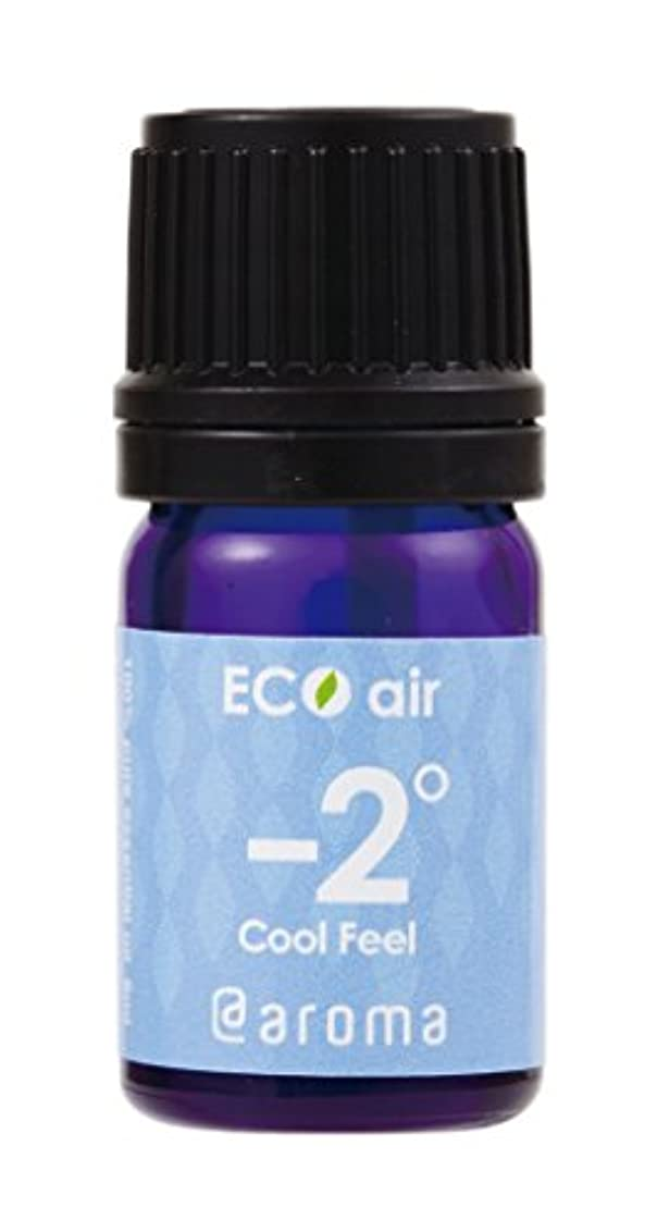ジョージエリオットキモいひまわりEco air Cool Feel Aroma 5ml