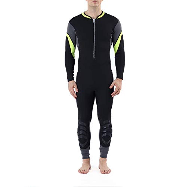 YY2 ウェットスーツ メンズ サーフィン 水着 ダイビング ファスナー 日焼け止め 吸汗速乾  ラッシュガード 保温性優れる 軽量 長袖 (Color : オレンジ, サイズ : XXL)