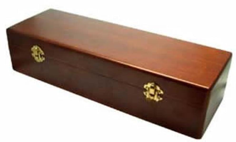 新年くるみラウズアロマアンドライフ エッセンシャルオイルボックス 30本収納 ブラウン