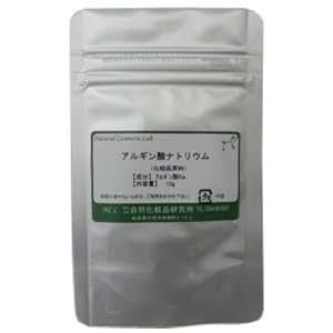 アルギン酸ナトリウム 10g