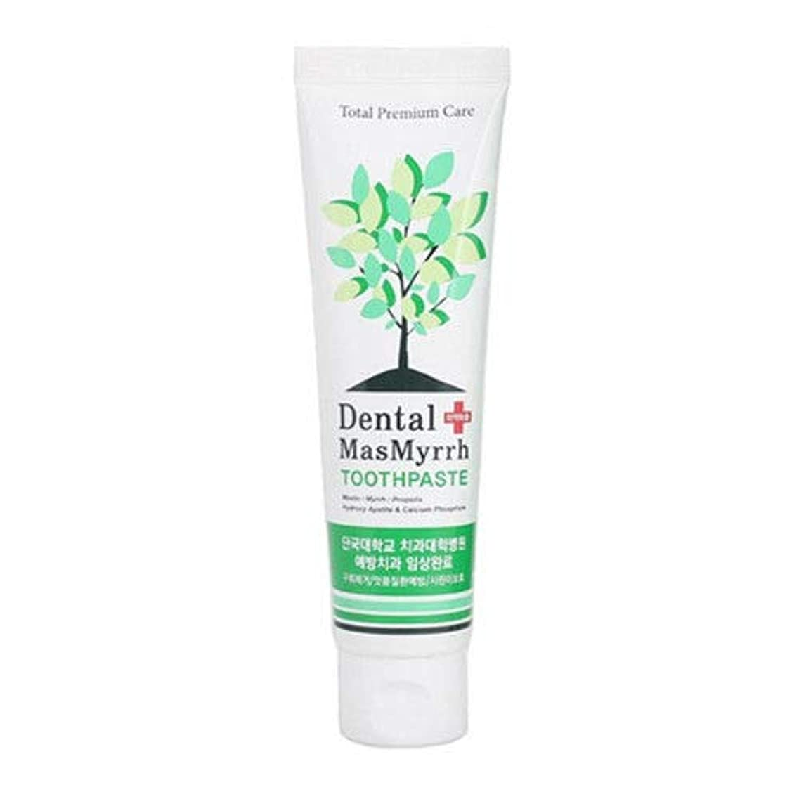 ブロック十代同様の天然 ナチュラル キシリトール 歯磨き粉 Natural Hernal Xylitol Anti-plague PBL Tube 歯科用 ハミガキ粉 - 130g[並行輸入品]