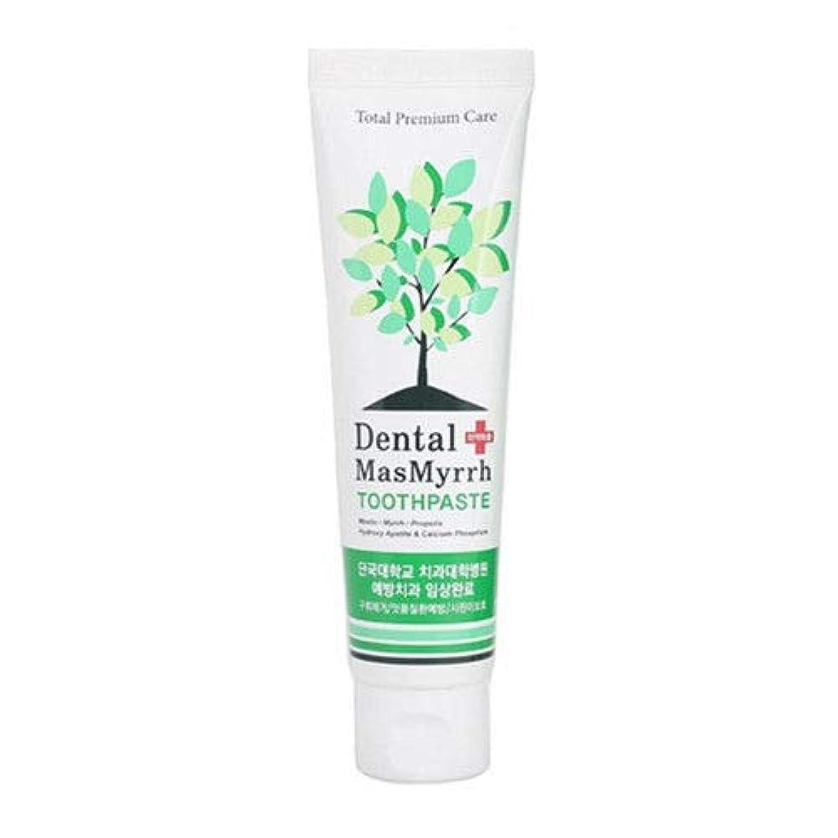 しなやかなパーツ欠乏天然 ナチュラル キシリトール 歯磨き粉 Natural Hernal Xylitol Anti-plague PBL Tube 歯科用 ハミガキ粉 - 130g[並行輸入品]