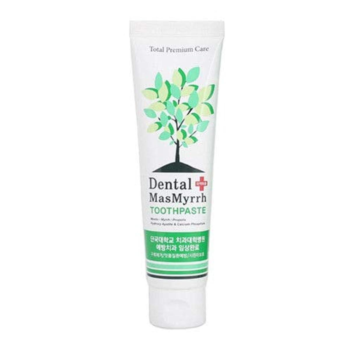化粧量吸収剤天然 ナチュラル キシリトール 歯磨き粉 Natural Hernal Xylitol Anti-plague PBL Tube 歯科用 ハミガキ粉 - 130g[並行輸入品]