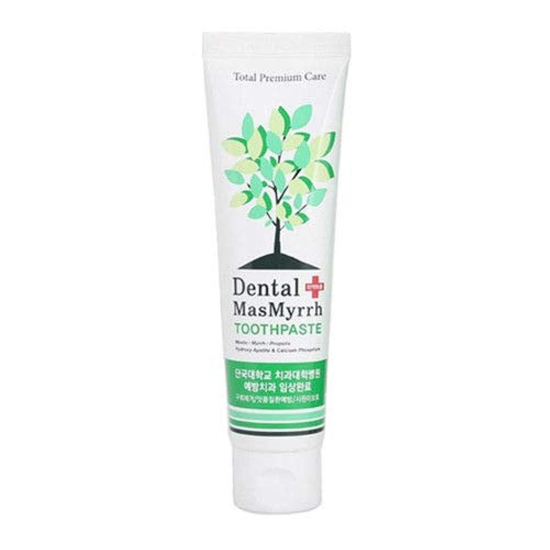 記事間あなたは天然 ナチュラル キシリトール 歯磨き粉 Natural Hernal Xylitol Anti-plague PBL Tube 歯科用 ハミガキ粉 - 130g[並行輸入品]