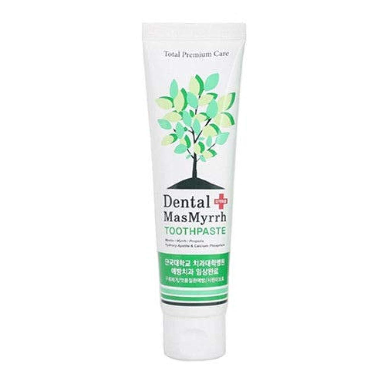 方向鋭く松の木天然 ナチュラル キシリトール 歯磨き粉 Natural Hernal Xylitol Anti-plague PBL Tube 歯科用 ハミガキ粉 - 130g[並行輸入品]
