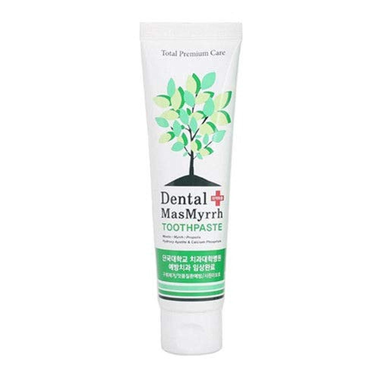 偏差ワードローブ安価な天然 ナチュラル キシリトール 歯磨き粉 Natural Hernal Xylitol Anti-plague PBL Tube 歯科用 ハミガキ粉 - 130g[並行輸入品]