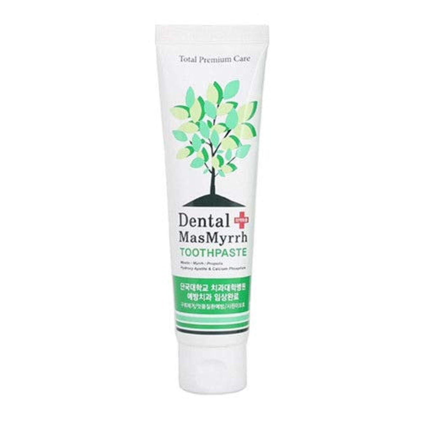 公平長々としおれた天然 ナチュラル キシリトール 歯磨き粉 Natural Hernal Xylitol Anti-plague PBL Tube 歯科用 ハミガキ粉 - 130g[並行輸入品]