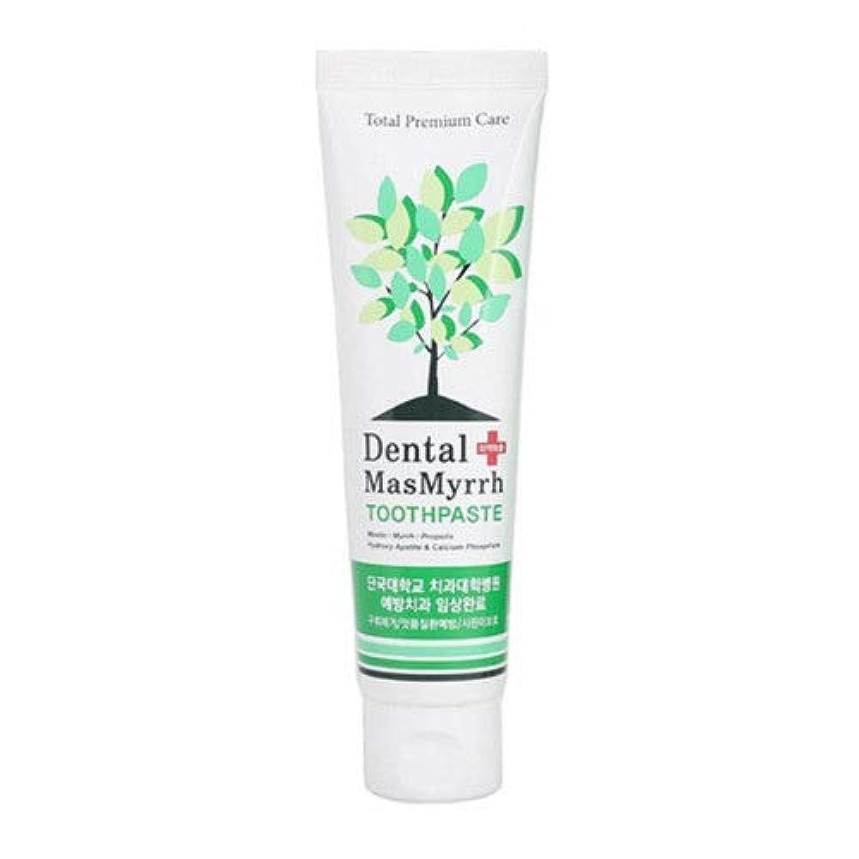 天然 ナチュラル キシリトール 歯磨き粉 Natural Hernal Xylitol Anti-plague PBL Tube 歯科用 ハミガキ粉 - 130g[並行輸入品]