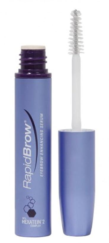 公式薬理学湿度VERITAS(ベリタス) ラピッドブロウ(まゆげ美容液)3ml