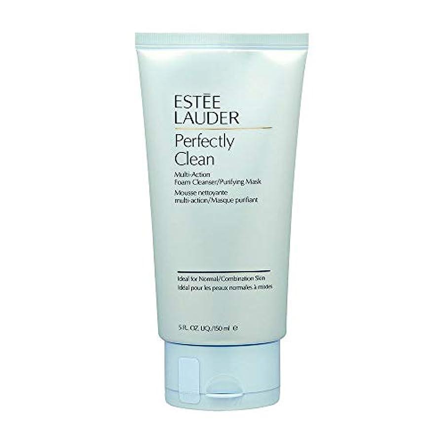 グラマー支配する独立Estee Lauder Perfectly Clean Foam Cleanser 150ml [並行輸入品]