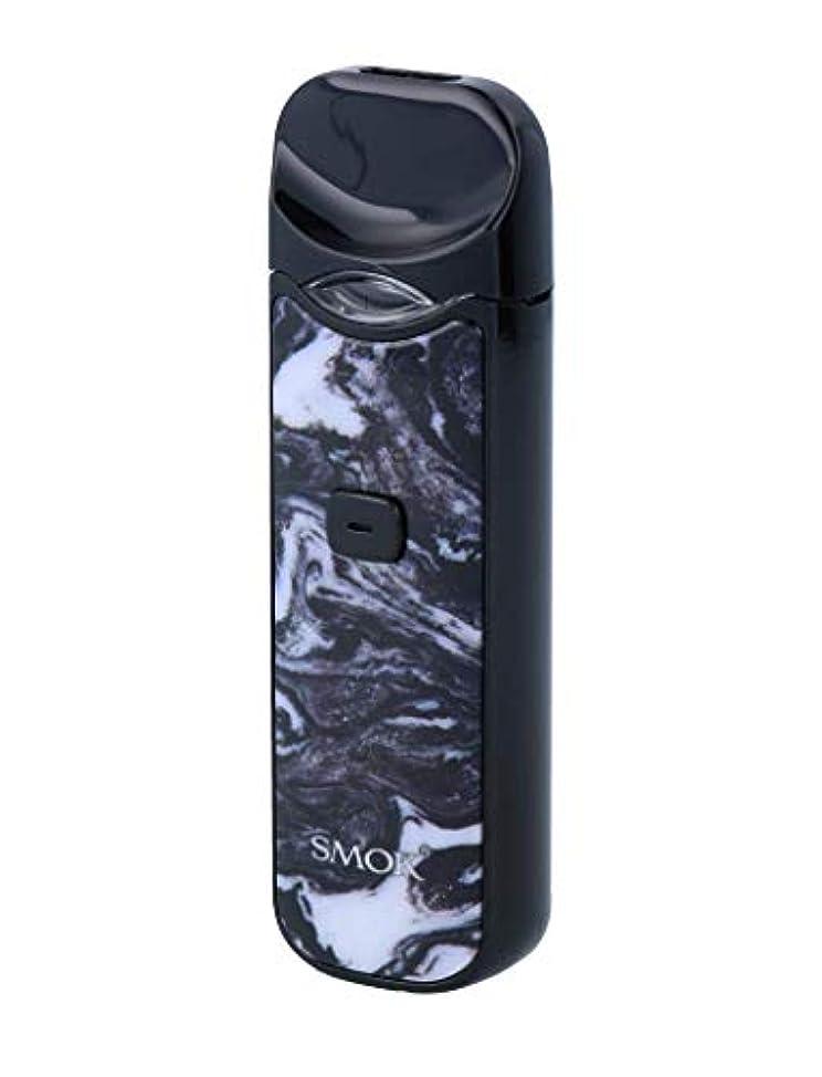疑問に思う湿気の多いスペインSMOK Nord Pod Kit スモック ノード Resinカラー (Black White Resin)