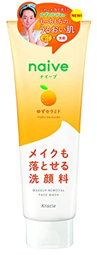 優先透明に矢印ナイーブ メイク落とし洗顔フォーム(ゆずセラミド配合) 200g