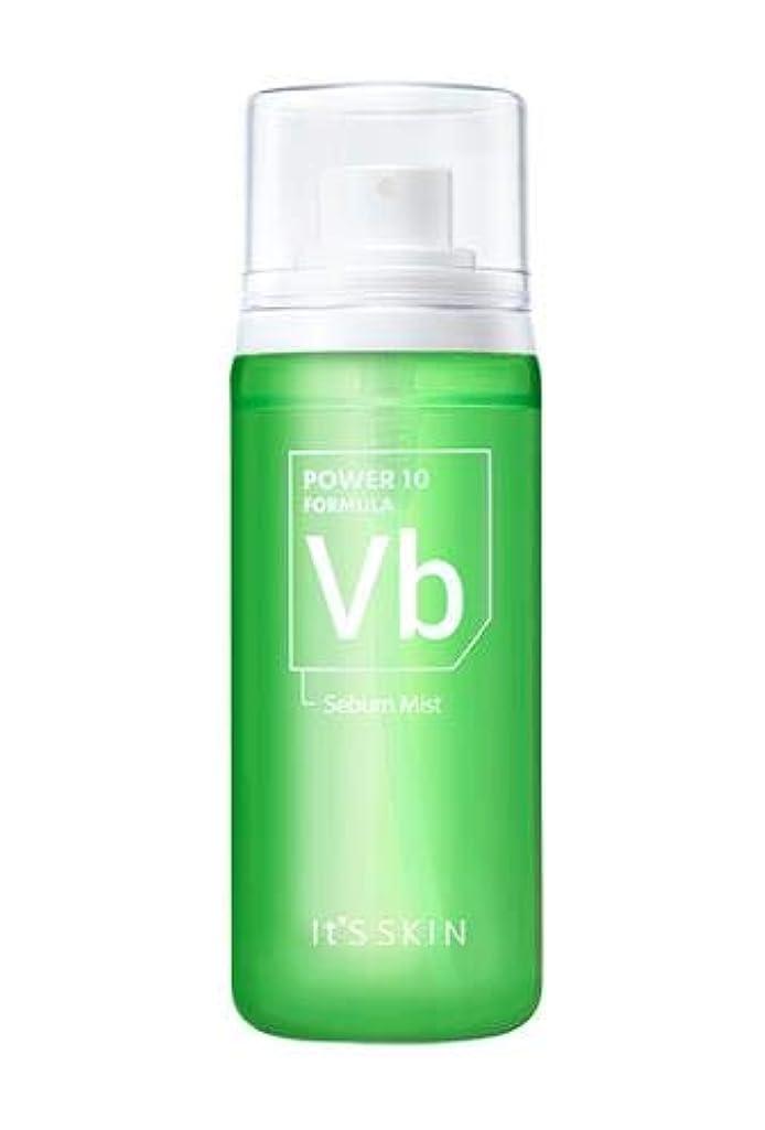 レキシコンナットアームストロングIts skin Power 10 Formula Mist Vb(Sebum) イッツスキン パワー 10 フォーミュラ ミスト Vb [並行輸入品]
