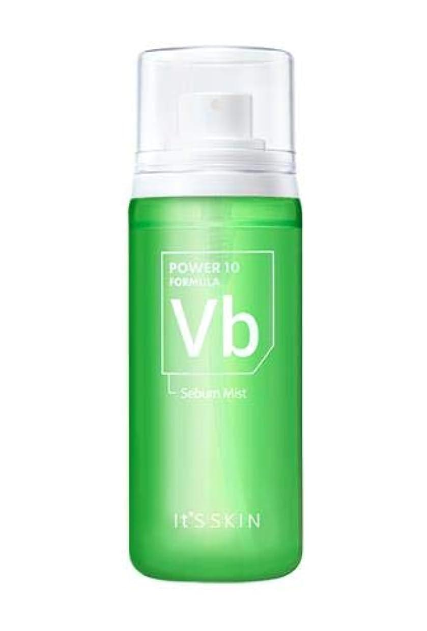 スペクトラム問い合わせる取り消すIts skin Power 10 Formula Mist Vb(Sebum) イッツスキン パワー 10 フォーミュラ ミスト Vb [並行輸入品]