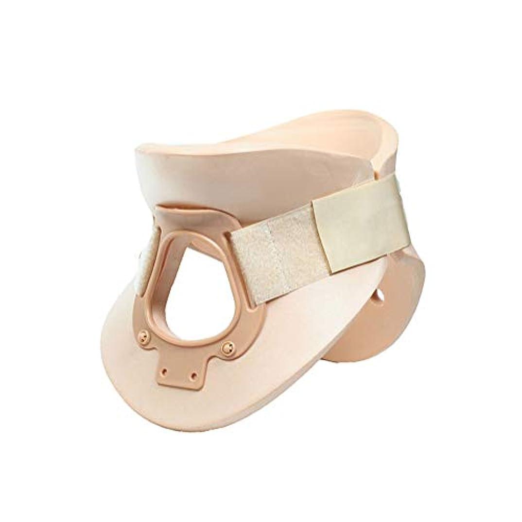 高品質頸椎牽引調節可能ネックプラスチックポリマーネックリテーナー、首&肩の痛みを軽減,White