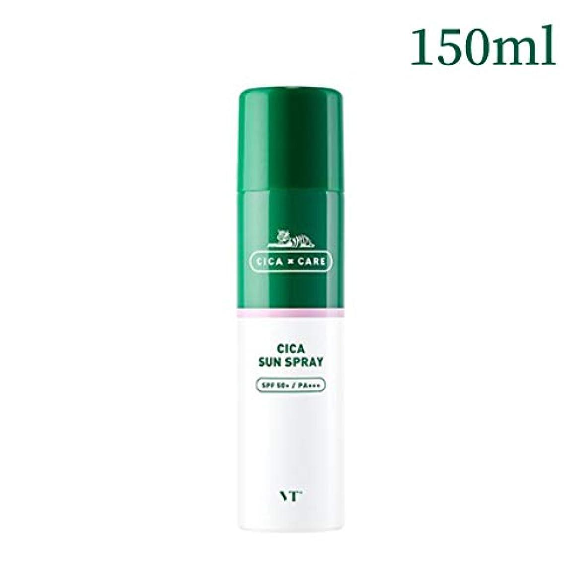 白い仮装ソーセージVT Cosmetis CICAサンスプレー 150ml