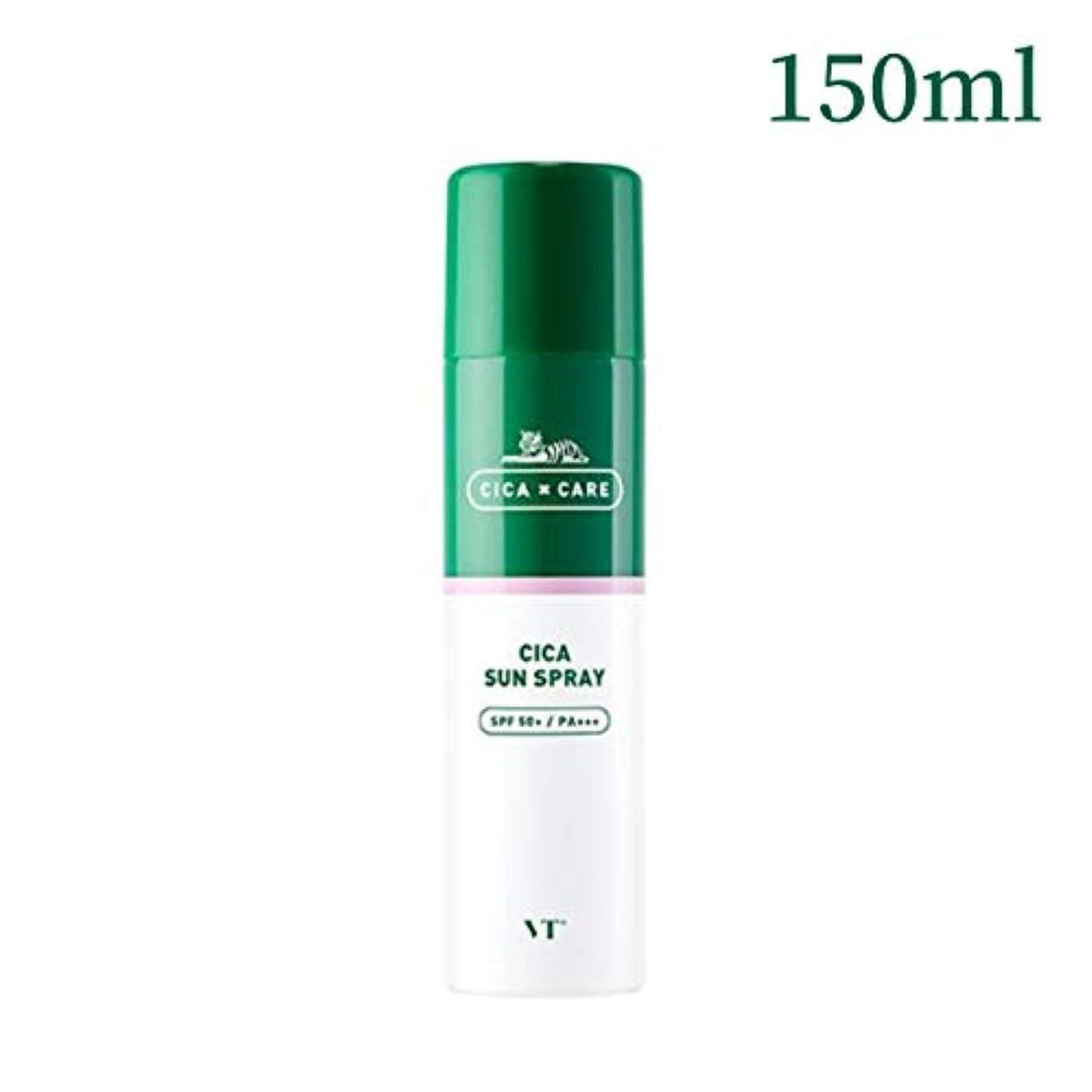 バイパス悪質な性的VT Cosmetis CICAサンスプレー 150ml