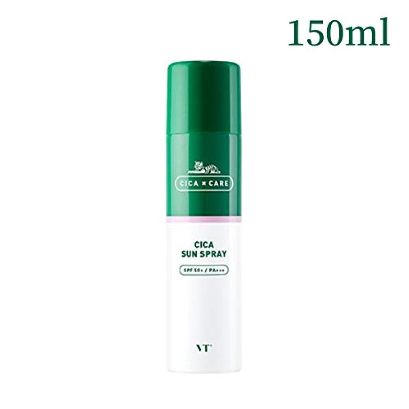 四半期浸した勤勉なVT Cosmetis CICAサンスプレー 150ml