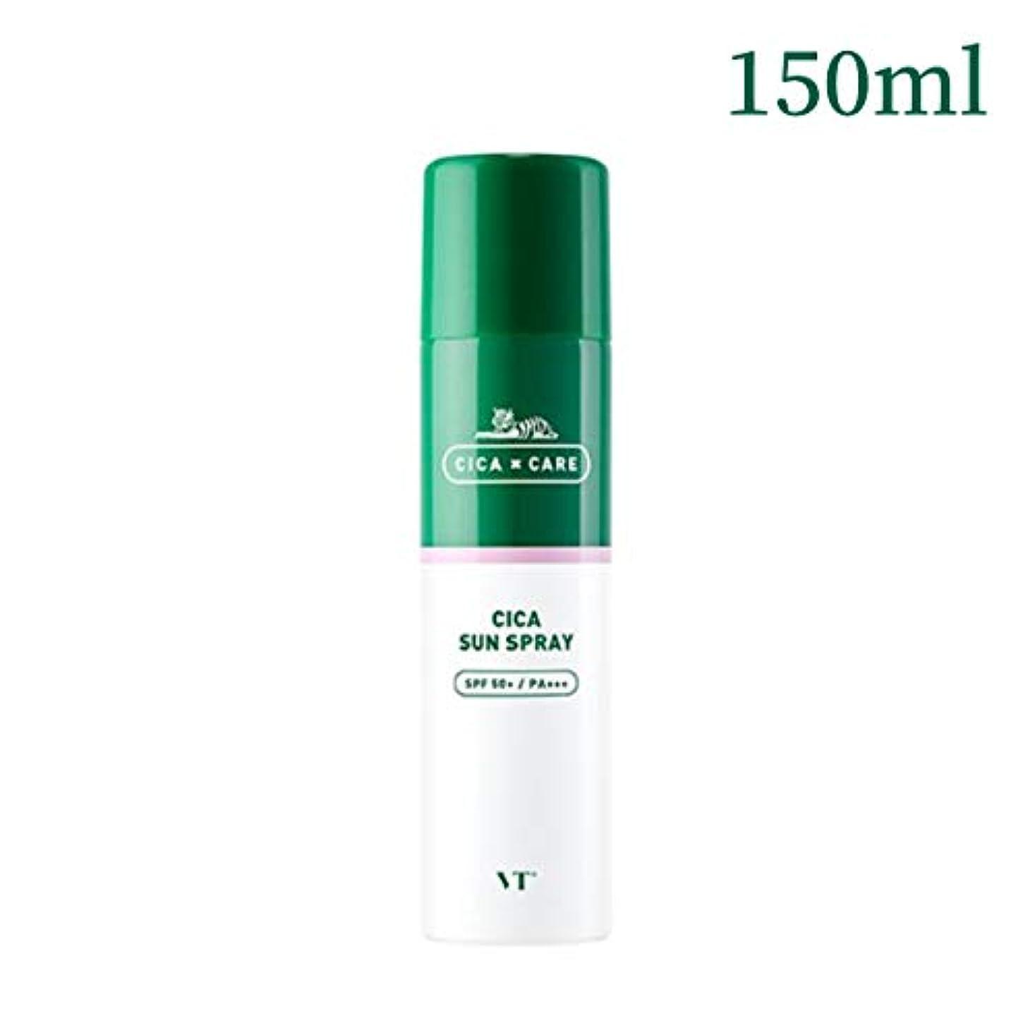 非効率的な物理的な一元化するVT Cosmetis CICAサンスプレー 150ml