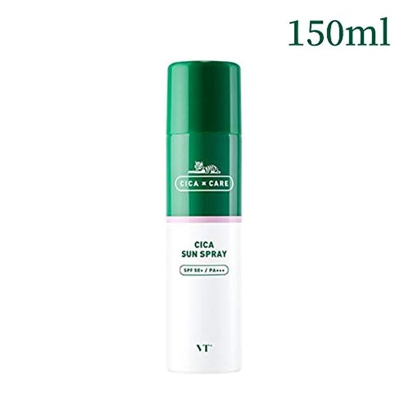 世代に渡ってファンシーVT Cosmetis CICAサンスプレー 150ml