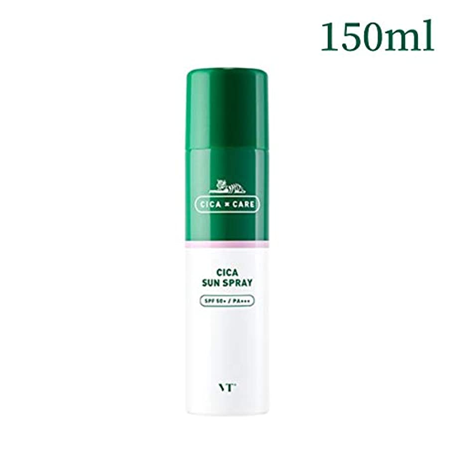 勧める進行中くVT Cosmetis CICAサンスプレー 150ml