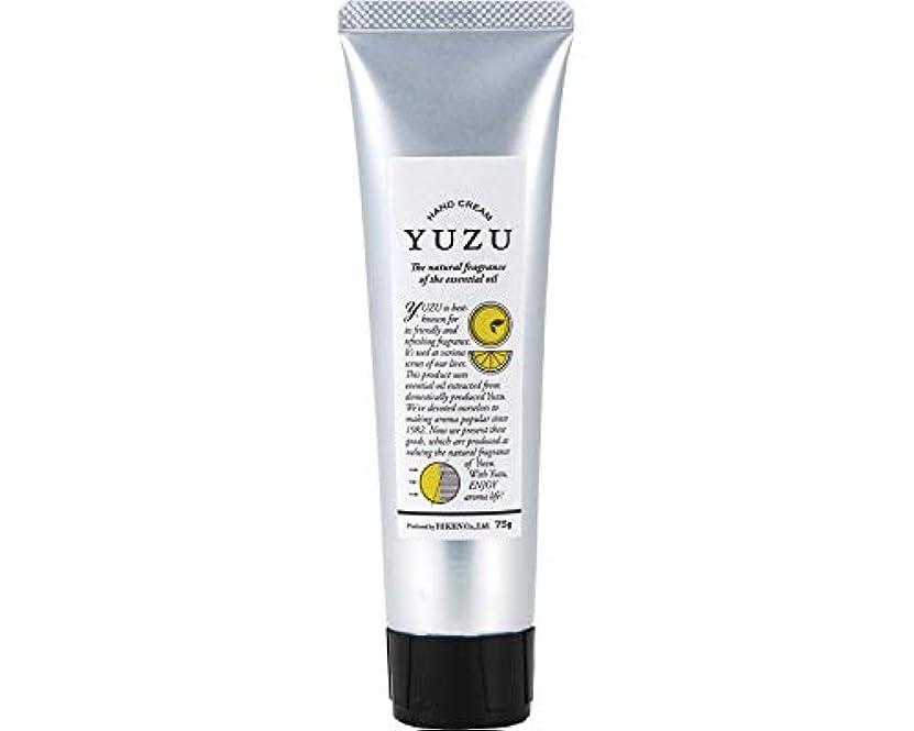 洗剤贈り物変化するYUZU(ユズ) ハンドクリーム 33934 75g (美健)