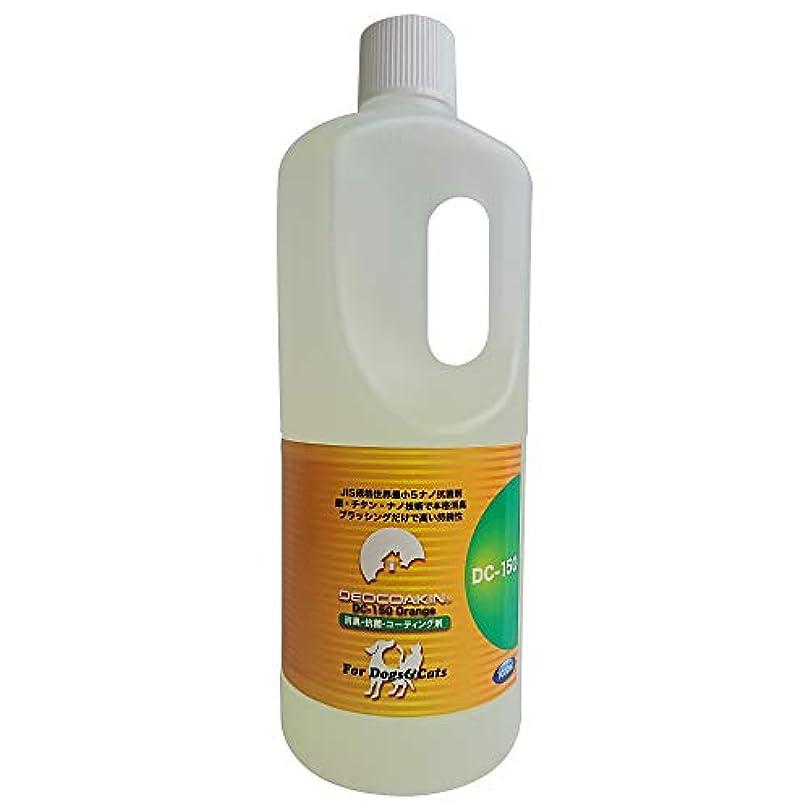 地区重要性清めるデオコーキンDC-150 ペット用 Dog&Cat抗菌/消臭 詰替え用 1000ml オレンジ