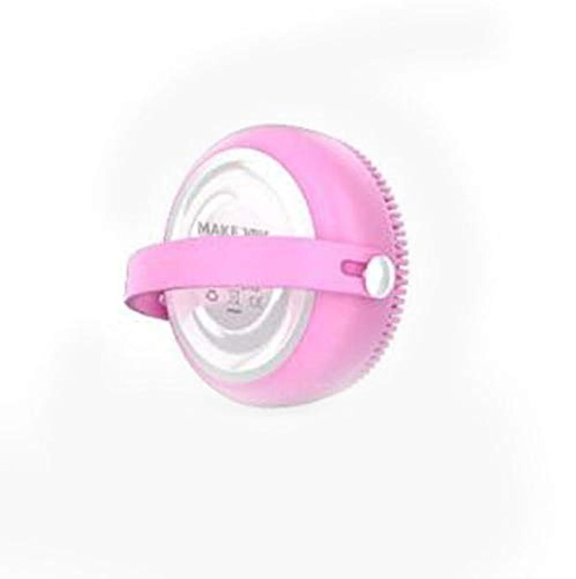 雑多な焼く排出洗顔シリコーン電気クリーニングブラシ洗濯機ミニ超音波インテリジェントメモリクレンジング楽器洗浄ブラシ美容器械マッサージ,Pink