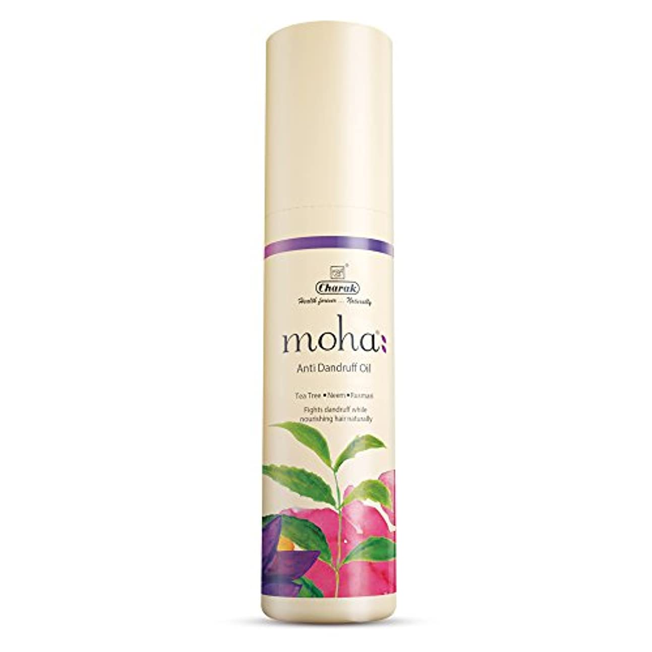 発表する脇にカウボーイCharak Moha Anti Dandruff Oil 100 ml
