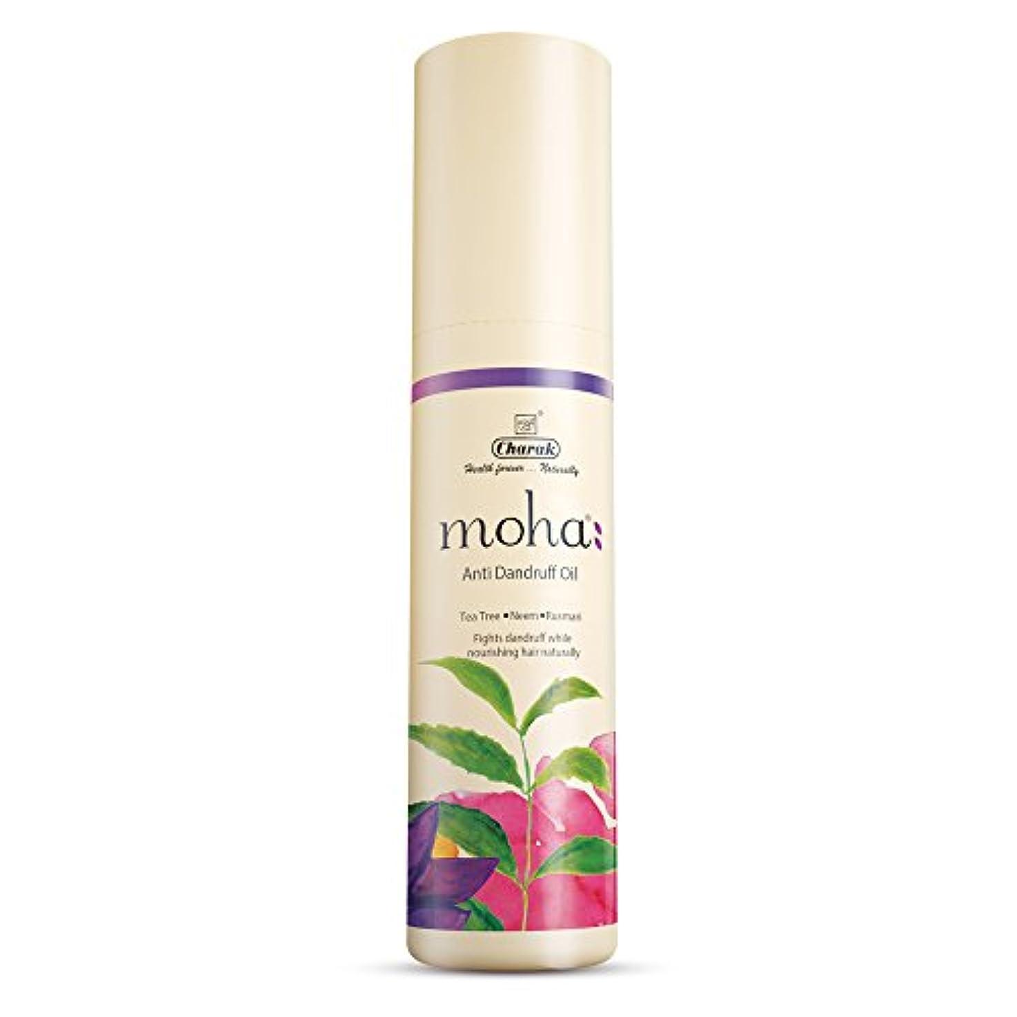 不安詳細に織るCharak Moha Anti Dandruff Oil 100 ml