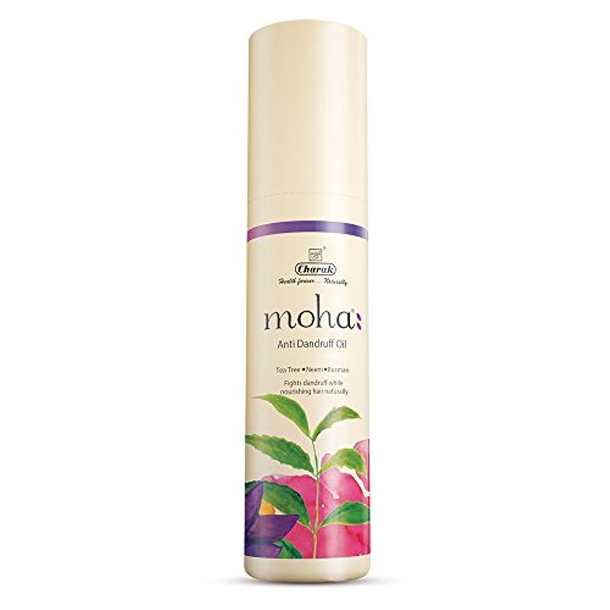 内向き虚栄心バンガローCharak Moha Anti Dandruff Oil 100 ml