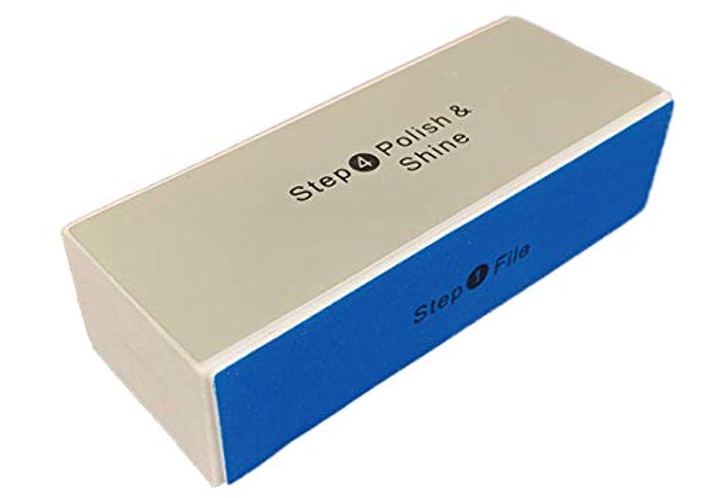 ポイント助けて一般化するネイルポリッシャー 4ステップ 爪磨き/爪やすり/つめ削り/ネイルケアグッズ/スポンジ