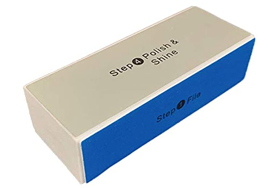 ネイルポリッシャー 4ステップ 爪磨き/爪やすり/つめ削り/ネイルケアグッズ/スポンジ