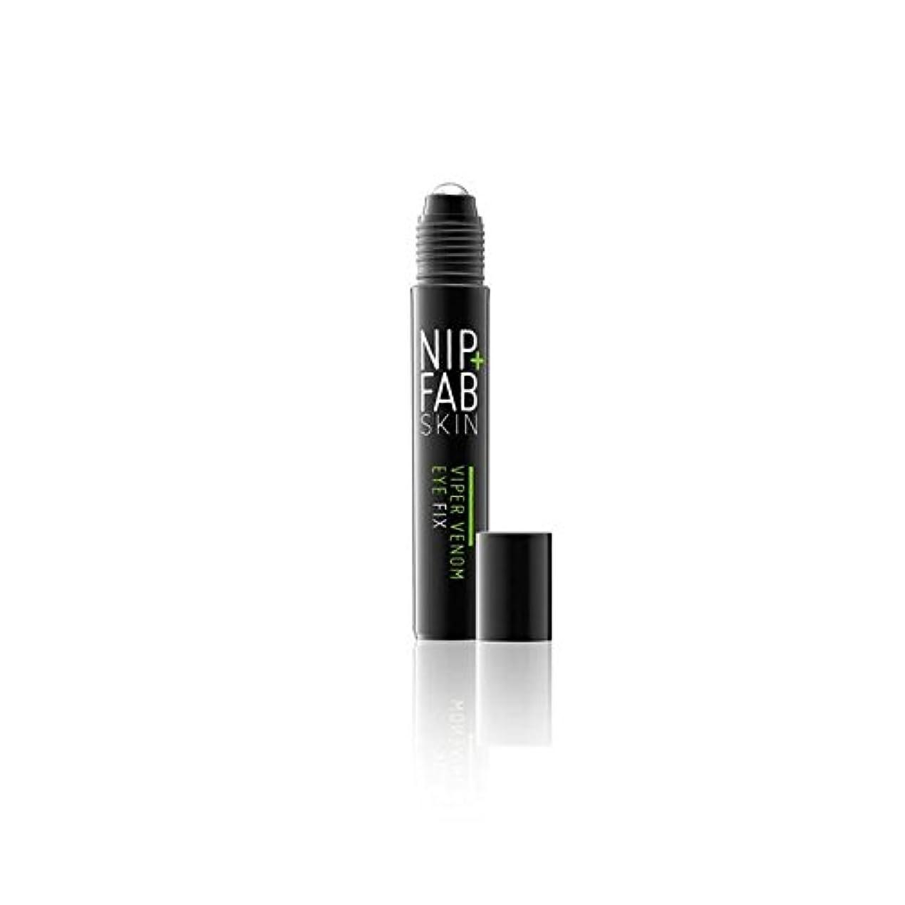 オープニング滴下休暇Nip+Fab Viper Venom Eye 15ml - + 蛇毒目の15ミリリットルニップ [並行輸入品]